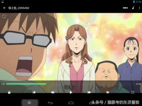 Super face changing: a wonderful moment in Silver Spoon